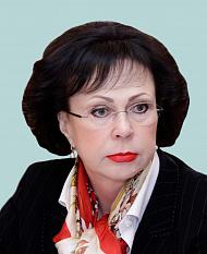 Изотова Галина Сергеевна